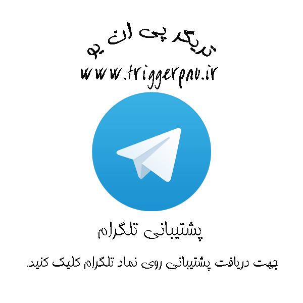 کانال تلگرام زبان کلاس