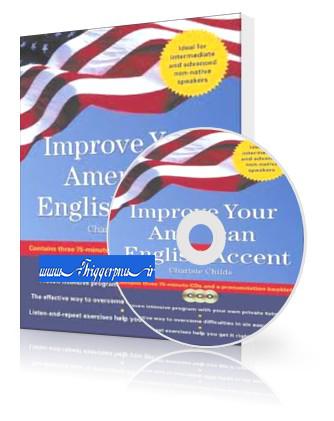 دانلود کتاب بهبود لهجه انگلیسی امریکایی Improve Your American English Accent