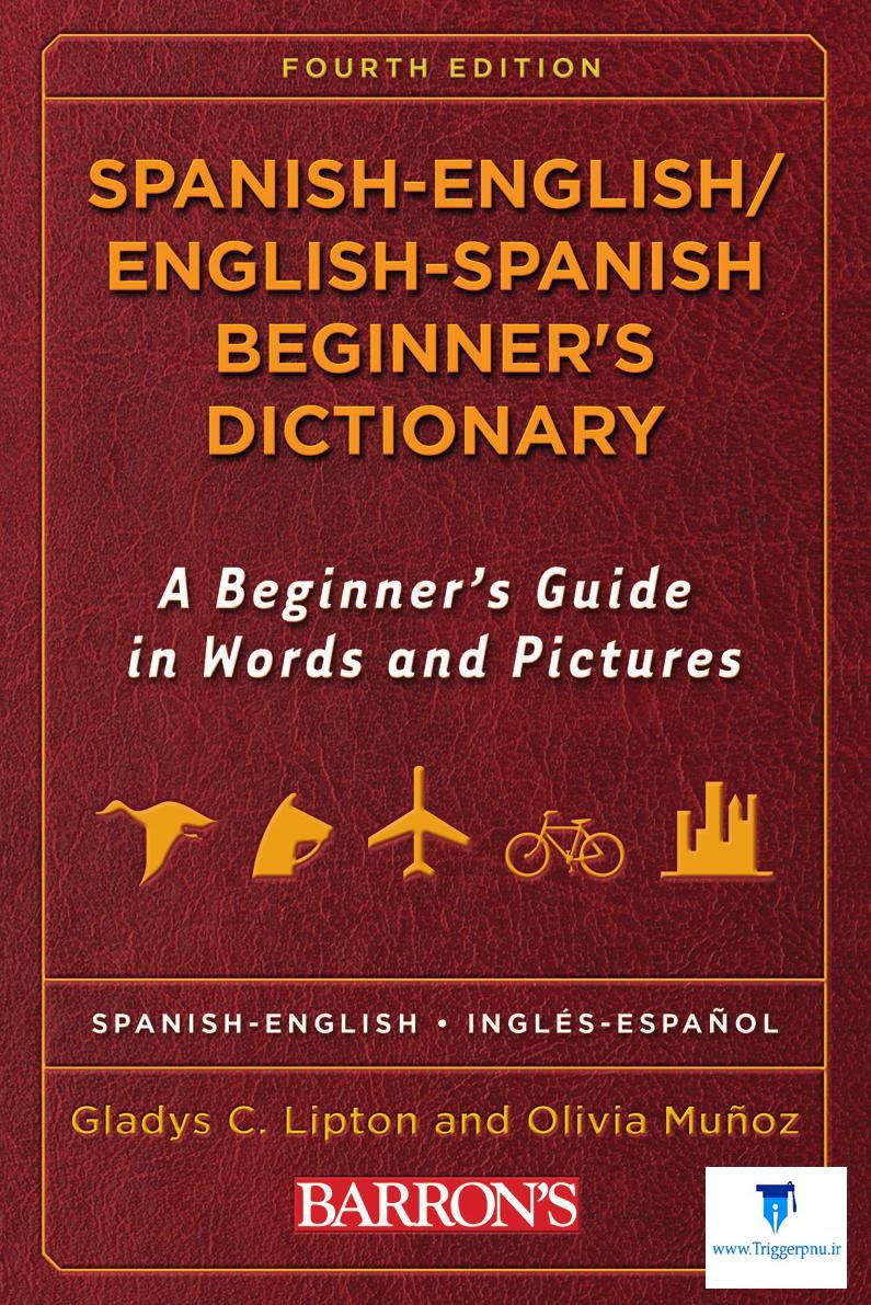 _Spanish_English_English_Spanish_Beginner__039_s_Dictionary0001