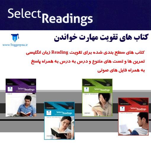 دانلود رایگان کتاب های Select Readings