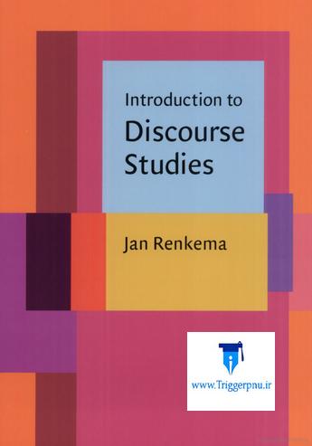 دانلود کتاب Introduction To Discourse Studies
