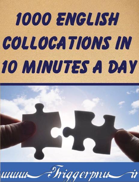 دانلود کتاب یادگیری ۱۰۰۰ کالوکیشن با مطالعه ۱۰ دقیقه در روز