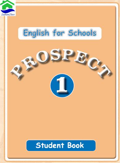 دانلود مجموعه کتب آموزش زبان انگلیسی سال هفتم با فایل صوتی