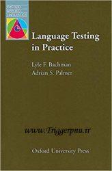 کتاب آزمون سازی در عمل Language Testing in Practice