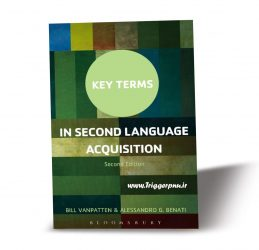 کتاب key Terms in Second Language acquisition