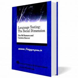 کتاب آزمون سازی زبان انگلیسی Language Testing