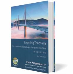 کتاب یادگیری تدریس زبان Learning Teaching