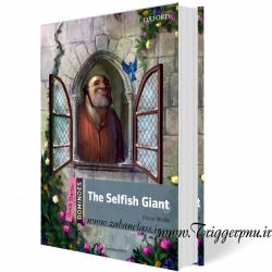 داستان غول خود خواه The Selfish Giant