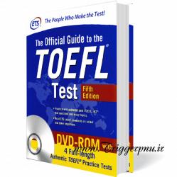 کتاب راهنمای رسمی آزمون تافل  The  Official Guide to TOEFL Test