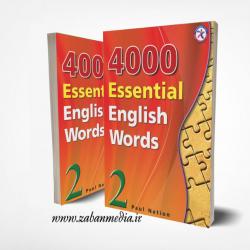 کتاب ۴۰۰۰ واژه ضروری زبان انگلیسی جلد ۲