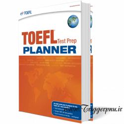 کتاب برنامه ریز تافل Toefl Test Prep Planner