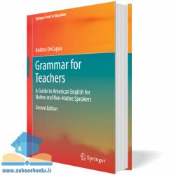 کتاب گرامر ویژه معلمین Grammar for Teachers