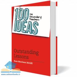 کتاب ۱۰۰ ایده برای معلمین راهنمایی  ۱۰۰ideas for Secondary Teachers
