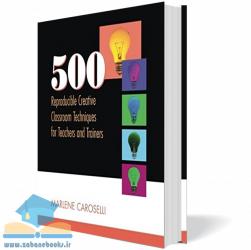 کتاب ۵۰۰ تکنیک خلاقانه در کلاس برای مدرسین و معلمین  Creative Classroom Techniques