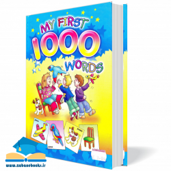 کتاب My First 1000 English Words