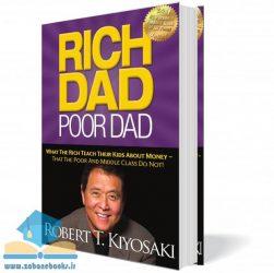 دانلود کتاب پدر غنی پدر فقیر Rich Dad Poor Dad