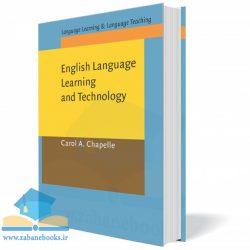 کتاب English Language Learning and Technology