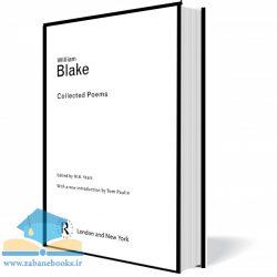 کتاب گلچینی از اشعار ویلیام بلیک William Blake
