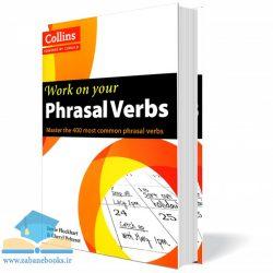 کتاب Work On Your Phrasal Verbs