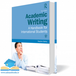 کتاب آموزش نگارش Academic Writing