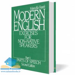 کتاب Modern English part 1