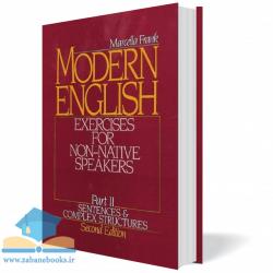 """<span itemprop=""""name"""">کتاب Modern English part 2</span>"""