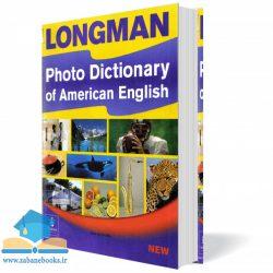 دیکشنری تصویری لانگمن Longman Photo Dictionary