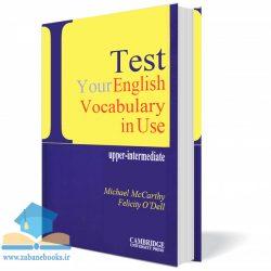 کتاب بررسی واژگان Test your English Vocabulary in Use