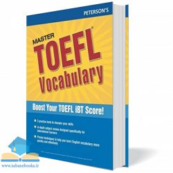 کتاب تسلط بر واژگان تافل Master the TOEFL Vocabulary