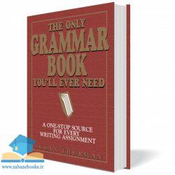کتاب The Only Grammar Book You'll Ever Need