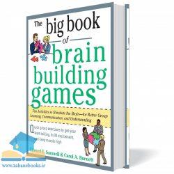 کتاب The big book of brain building games