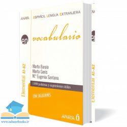 کتاب آموزش واژگان اسپانیایی Vocabulario  Elemental A1-A2