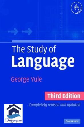 دانلود جزوه راهنمای کلیات زبان شناسی یک و دو (متن و ترجمه)