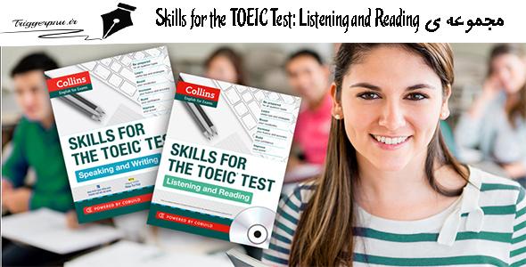 دانلود مجموعه Skills for the TOEIC Test:listening-reading
