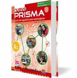 کتاب آموزش اسپانیایی سطح مبتدی تا پیشرفته  Prisma