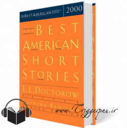 مجموعه داستانهای The Best American Short Stories 2000