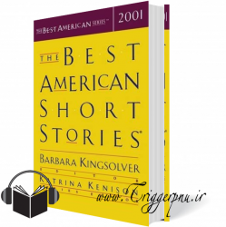 مجموعه داستانهای The Best American Short Stories 2001