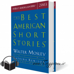 مجموعه داستانهای The Best American Short Stories 2003