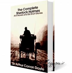 مجموعه داستانهای شرلوک هلمز The Complete Sherlock Holmes
