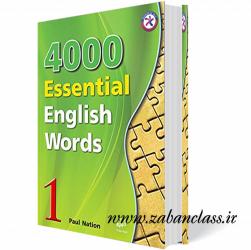 دوره آموزش تصویری ۴۰۰۰ واژه ضروری کتاب ۱
