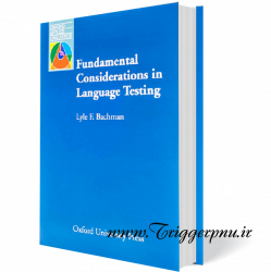کتاب معیار های اساسی در آزمون سازی زبان انگلیسی Fundamental considerations in language testing