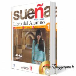 کتاب آموزش اسپانیایی سطح مبتدی تا پیشرفته Suena