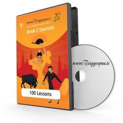 دوره آموزشی زبان اسپانیایی در ۱۰۰ جلسه