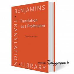 کتاب ترجمه به عنوان یک حرفه Translation as a Profession