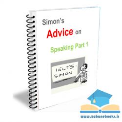 جزوه نکات اسپیکینگ ایلتس سایمون Simon's Advice on Speaking Part 1,2,3