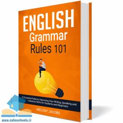 "<span itemprop=""name"">کتاب ۱۰۱ قانون گرامری</span>"