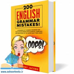کتاب ۲۰۰ اشتباه گرامری ۲۰۰English Grammar Mistakes