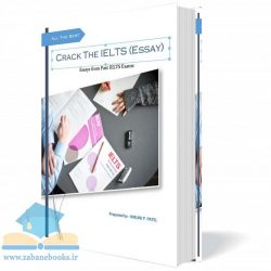"<span itemprop=""name"">کتاب Crack the IELTS Essays</span>"