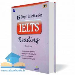 "<span itemprop=""name"">کتاب ۱۵ روز تمرین برای درک مطلب آیلتس</span>"