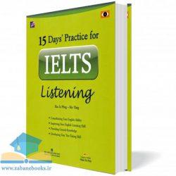 "<span itemprop=""name"">کتاب ۱۵ روز تمرین برای لسنینگ آیلتس</span>"